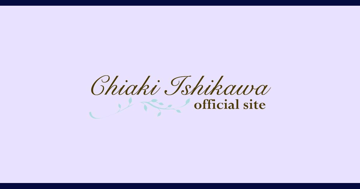 www.chiakiishikawa.com