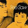 Seesaw10