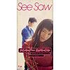 Seesaw11