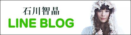 Bnr_officallineblog